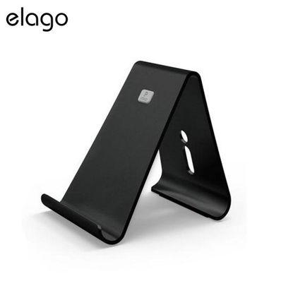 Picture of Elago P3 Tablet Stand Aluminum - Black