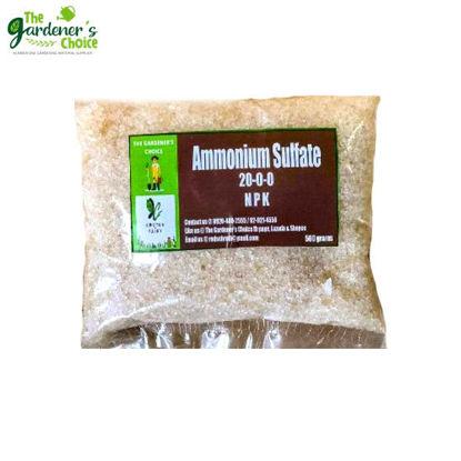 Picture of The Gardener's Choice Ammonium Sulfate 20-0-0
