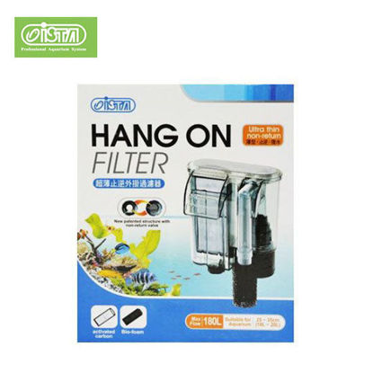 Picture of Ista HangOn Filter 180L I-851
