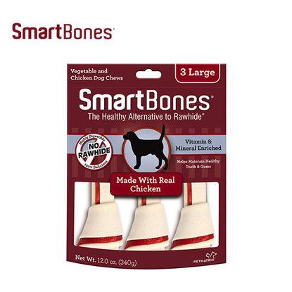 Picture of SmartBones Chicken Large 3pcs
