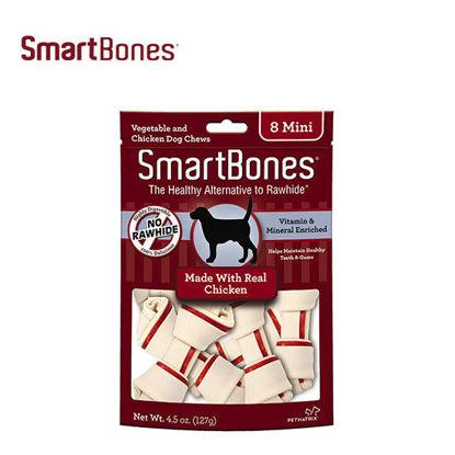 Picture of SmartBones Chicken Mini 8pcs