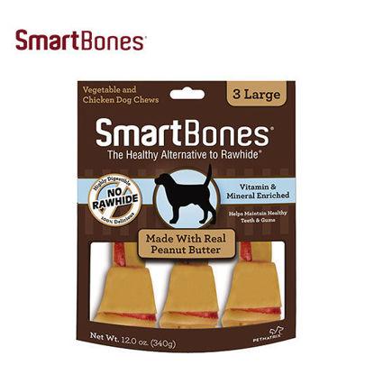 Picture of SmartBones Peanut Butter Large 3pcs