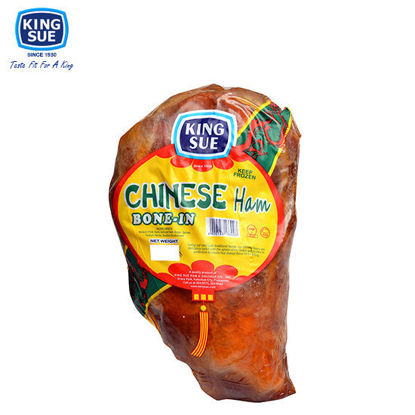 Picture of King Sue Ham & Sausage Co., Inc., Chinese Ham (Bone – In) Boiled 3.0-5.0K