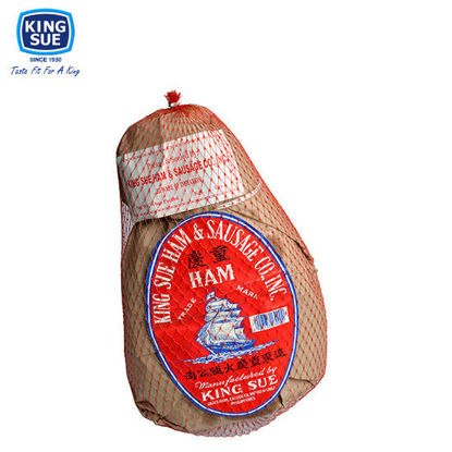 Picture of King Sue Ham & Sausage Co., Inc., Chinese Ham (Raw) 3.0-5.0K