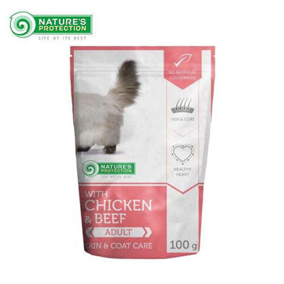Picture of Nature's Protection Persian Comp. w/ Chicken & Beef for Long Haired Cats 100g