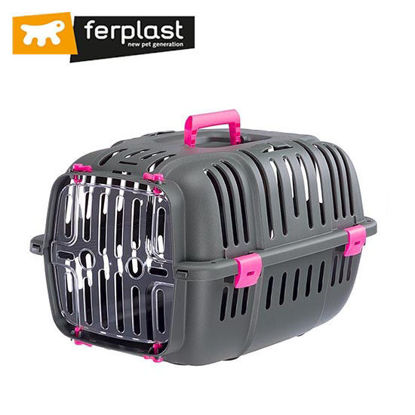 """Picture of Ferplast Carrier Jet 10 19""""X13""""X11"""""""