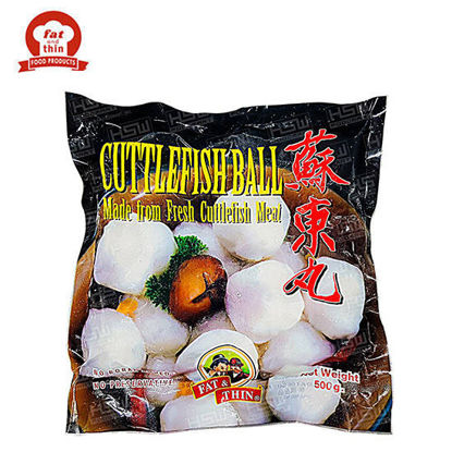 Picture of Fat & Thin Cuttlefishballs 500G