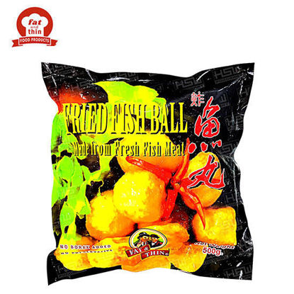 Picture of Fat & Thin Fried Fishball 500G