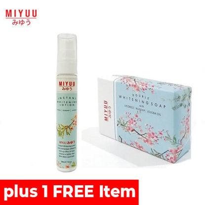 Picture of Miyuu Instant Whitening Lotion 120g + Miyuu Double Whitening Soap 120g