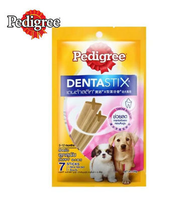 Picture of Pedigree Dentastix for Puppy 56g