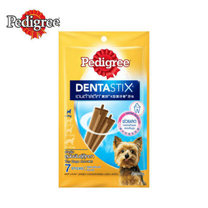 Picture of Pedigree Dentastix Toy 80g