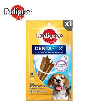 Picture of Pedigree Dentastix Medium 98g