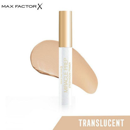 Picture of Max Factor Miracle Prep Eyeshadow Primer