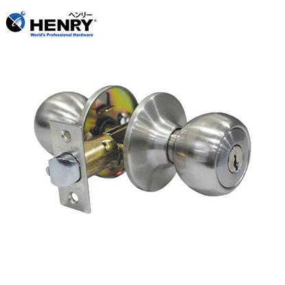Picture of HENRY Tubular Entrance Lockset 02
