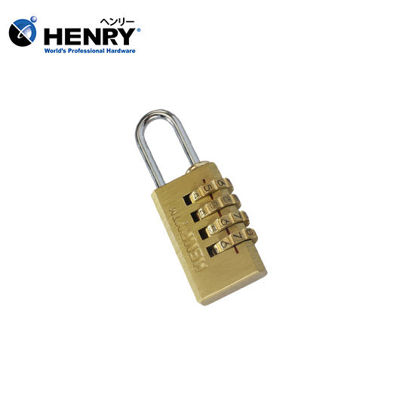 Picture of HENRY Brass Resettable Padlock Four Dials 21mm