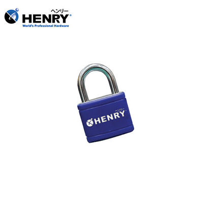Picture of HENRY Weather Protect Padlock