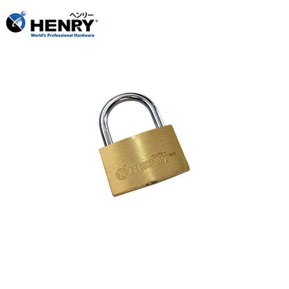 Picture of HENRY Thin Brass Padlock