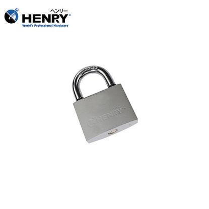 Picture of HENRY  Metallic Padlock