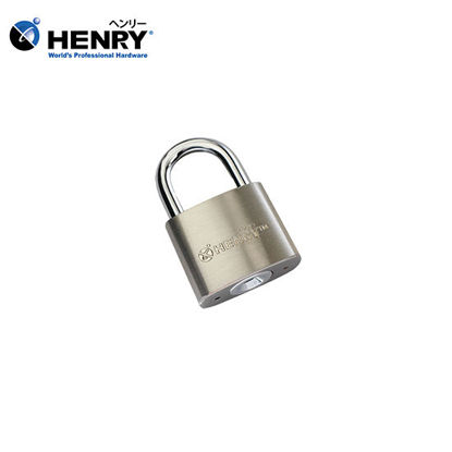 Picture of HENRY Master Key Short Shackle