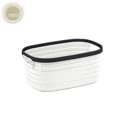 Picture of Nest Design Lab Multi-Purpose Knit Rattan 12L