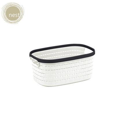Picture of Nest Design Lab Multi-Purpose Knit Rattan 4L