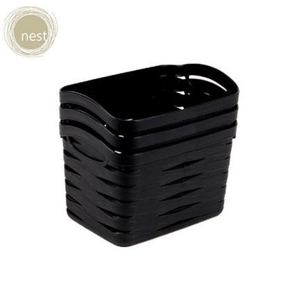 Picture of Nest Design Lab Premium Heavy duty Durable Storage Basket 12L Set of 3