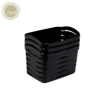 Picture of Nest Design Lab Premium Heavy duty Durable Storage Basket 7L Set of 3