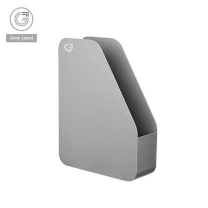 Picture of Gray Label Premium Magazine File Organizer High Impact Polystyrene Plastic