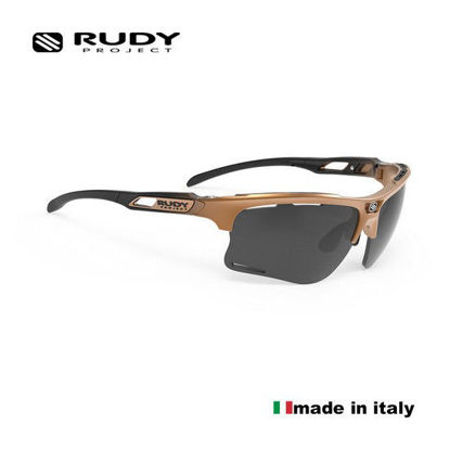 Picture of Rudy Project Performance Eyewear KeybladeShareBronze Matte/Fade Black Matte - Smoke Black