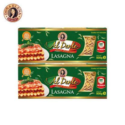 Picture of Doña Elena Al Dente Lasagna Pasta 500g x 2