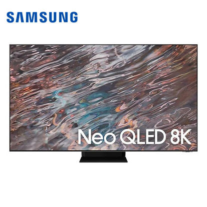 """Picture of Samsung 65"""" Neo QLED 8K QN800A (2021)"""