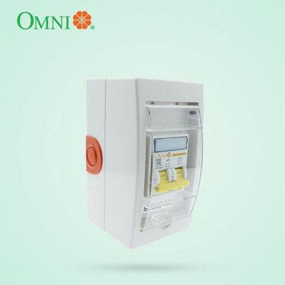 Picture of Omni Mini Safety Breaker 32A