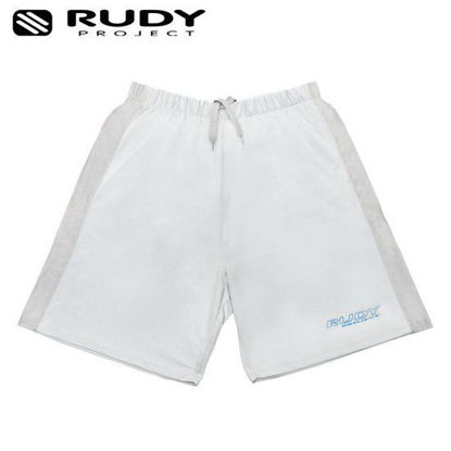 Picture of Rudy Project Apparel Scatto Dry-Fit Shorts Grey Large