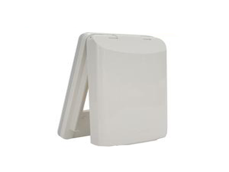 Picture for category Weatherproof Cover
