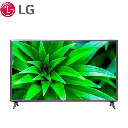 Picture of LG LM57 43 Inch FHD TV - 43LM5700PTC