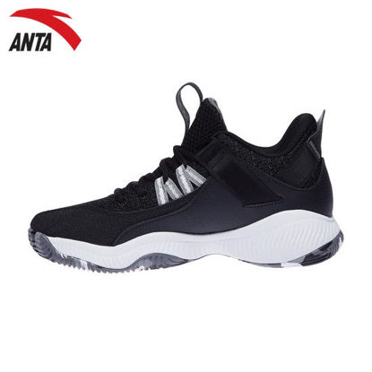 Picture of Anta Men Basic Basketball Shoes - Black-Grey 9