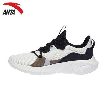 Picture of Anta Men Basic Training Cross-Training Shoes Black/White