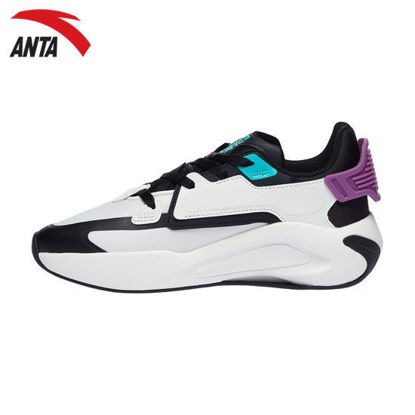 Picture of Anta Men Lucy X-Game Shoes - Ivory White-Black-Purple