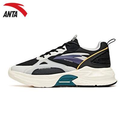 Picture of Anta Men MIX Casual Shoes - Black-Chip Grey-Spectrum Purple