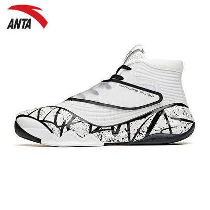 "Picture of Anta Klay Thompson KT6 ""NIJIGEN"" 2021 Men's High Basketball Shoes"