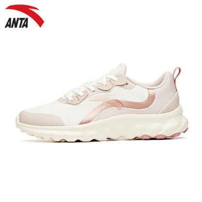Picture of Anta Women Running Culture Running Shoes - Ivory White-Grey-Rose Gold