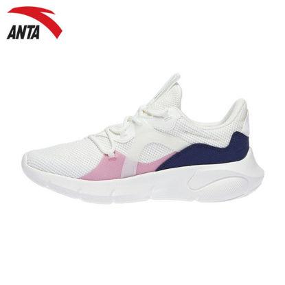Picture of Anta Women Basic Training Cross-Training Shoes - Ivory White-Muddy Blue-Purplish Red 7.5