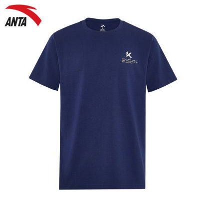 Picture of Anta Men Ss Tee - Chaos Blue