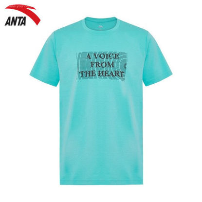 """Picture of Anta """"A Voice From The Heart"""" Men Ss Tee - Sky Blue"""