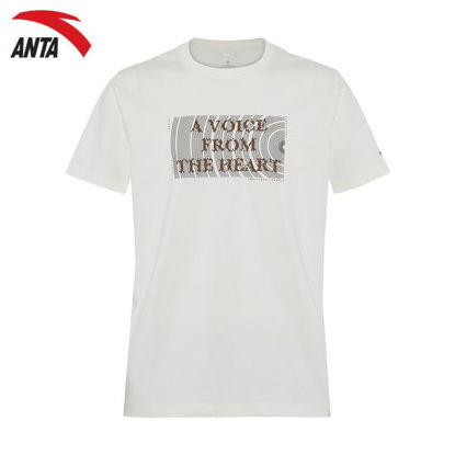 """Picture of Anta """"A Voice From the Heart"""" Men Ss Tee - White"""