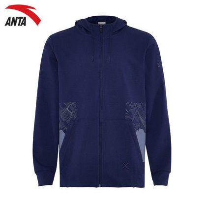 """Picture of Anta Men's klay Thompson """"Stand Your Ground"""" Hooded Knitted Sports Coat - Blue"""