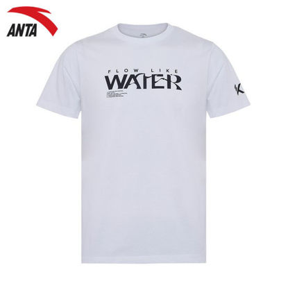 """Picture of Anta """"Flow Like Water"""" Men Ss Tee - White"""