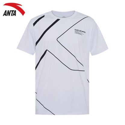 Picture of Anta Men's Sports T-shirt - White M