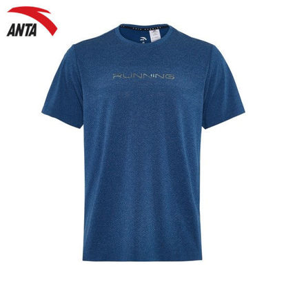 Picture of Anta Men's Sports T-shirt - Blue