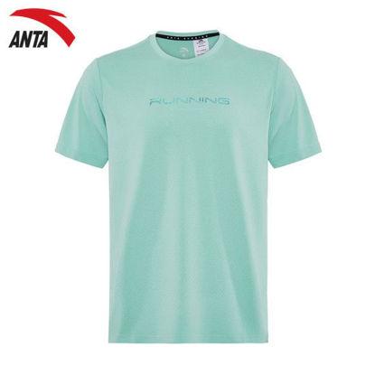 Picture of Anta Men's Sports T-shirt - Mint Blue